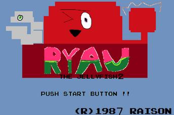 Ryau II title screen