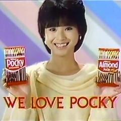 Pocky (1983)