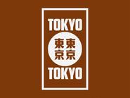 TokyoTokyoAd1974