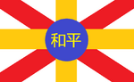 Xangju Flag