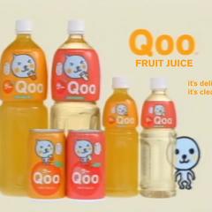 Qoo (2003)