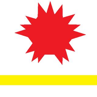 Flag of Makoria (1956-1969)