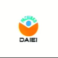 Pachinko DAIEI (1992)