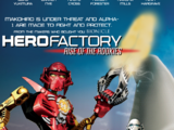 Hero Factory: Rise of the Rookies