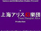 Team Shanghai Alice (Drillimation)