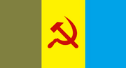 Fuei Communist Flag