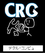CRG everyone