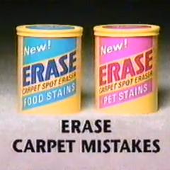 Erase (1991)