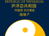Visa requirements for YinYangian citizens