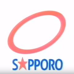 Sapporo (1990)