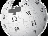 Azaran Wikipedia