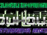 Touhou 11: Subterranean Animism (Drillimation)