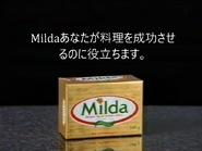 Mildaekjapanese1996