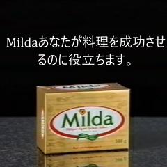 Milda (Japanese) (1996)