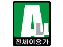 GRAC ALL DS (2006-present)