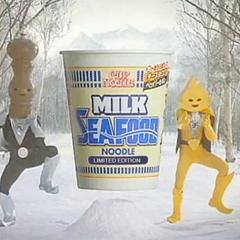Cup Noodles Milk Seafood (2002)