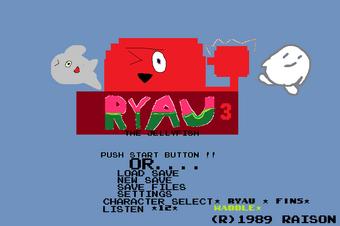 Ryau III title screen