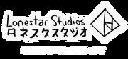 Lonestar Studios logo