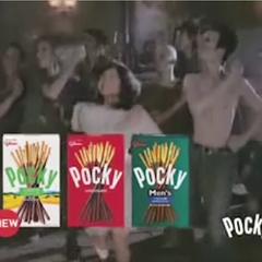 Pocky (2002)