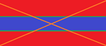 Flag of Ivatania
