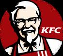 KFC (El Kadsre)