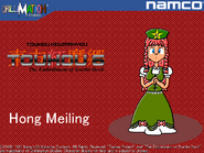 Meiling beta desktop