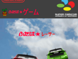Futaba Racers