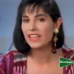 El Corte Ingles (1991)