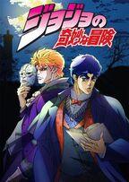 JoJo Part 1 Phantom Blood