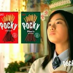 Pocky (2004)