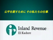 Screenshot 2016-10-07 at 10 japanese