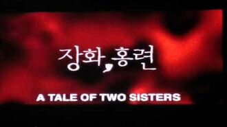 Opening to Infernal Affairs 2 UK VHS (2004) (rental)