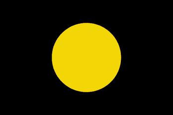 Flag of Tsuki