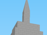 El Tower