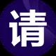 Project Ching Chang Chong