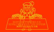 Spasdot flag highquality