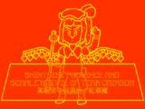 Shintoist Province and Scarlet Devil of Team Crimson