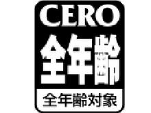 CERO A DS (2004-2006)