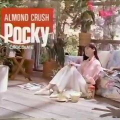 Almond Crush Pocky (1989)
