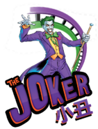 Joker logo six flags taiwan