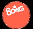 Boing (Kuboia)