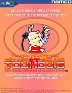 Touhou6 homeconsole