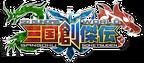 Logo sdw-soketsuden