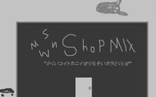 Shopmix NCONNT