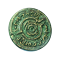 Ancient coin.png
