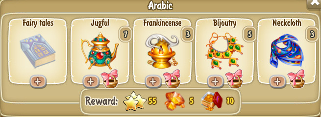 Arabic 2015-02-12 20-05-48