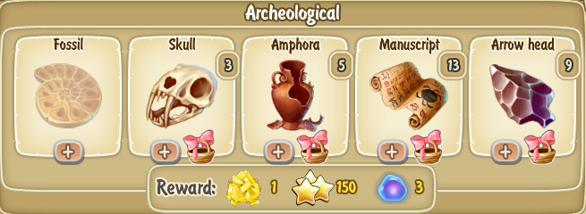 Archeological 2015-02-12 20-15-19