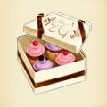 Box of pastries