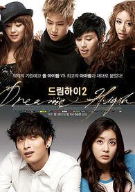 Dreamhigh2 poster