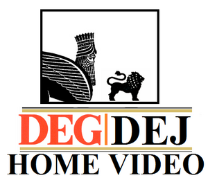 DEG DEJ Video